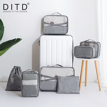 DITD Storage Bag Waterproof nylon packaging cube travel bag system durable 7 pieces of bags Pouch Case Suitcase Space Saver Pack