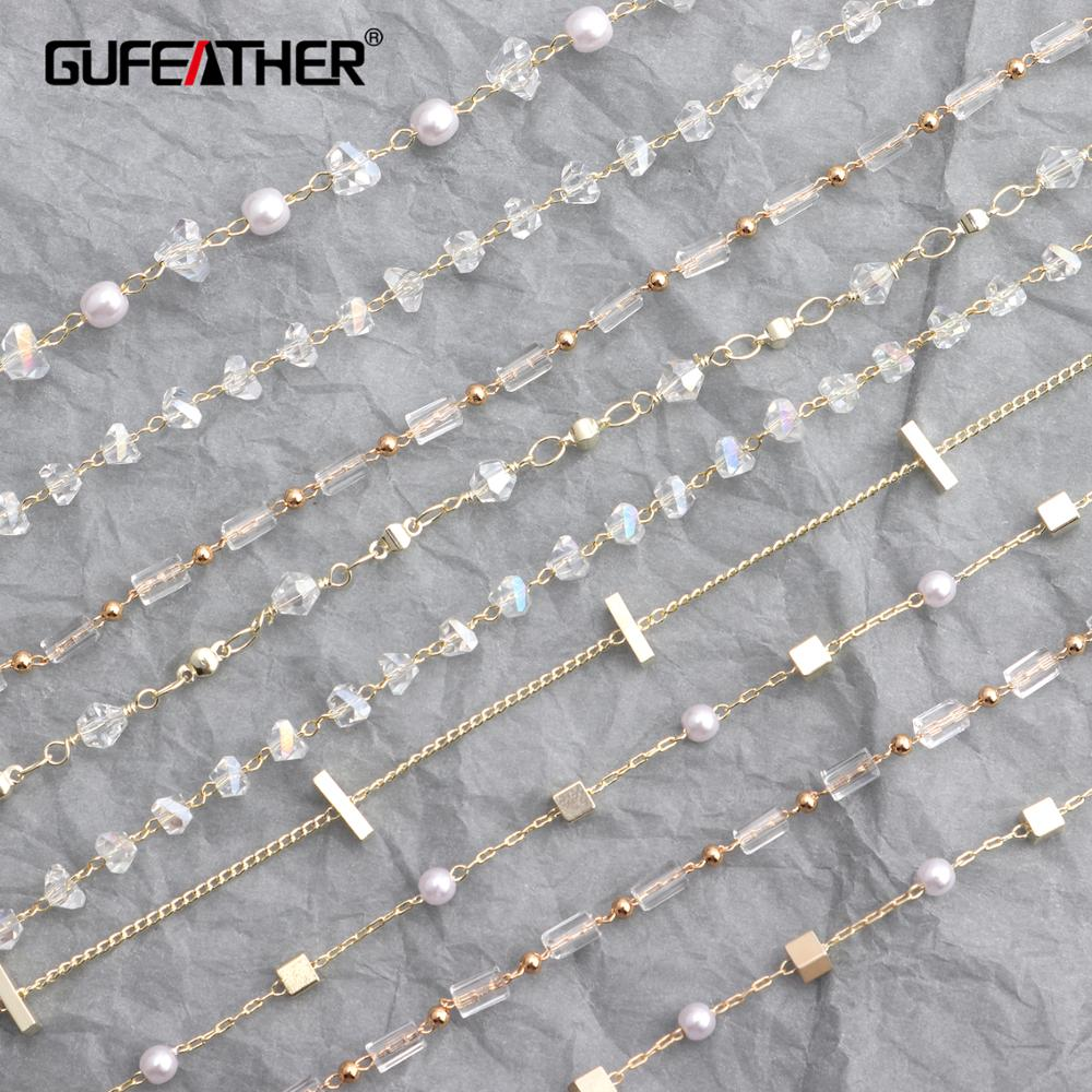 GUFEATHER M347,Metal Bead Chain,18K Gold Jewelry Accessories,diy Earrings Pendant,handmade,charm,jewelry Making,3m/lot