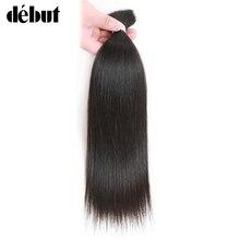 Дебютные человеческие волосы крючком для бразильских волос переплетения пучки прямые Remy человеческие волосы для плетения без Уток 1 шт