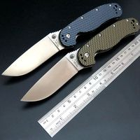 Brave Fighter RAT Model 1 Folding Blade Knife AUS 8 Blade Carbon Fiber Handle Survival Camping