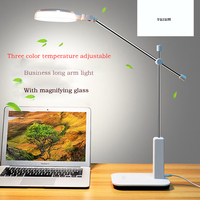 LED three kinds of color temperature business desk lamp laboratory magnifier circular eye protection and long arm lamp