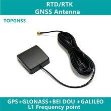 38DB с высоким коэффициентом усиления RTK Антенна gps SMA Мужской кабель 5 м GNSS gps ГЛОНАСС антенна gps модуль M8T M8P M8N