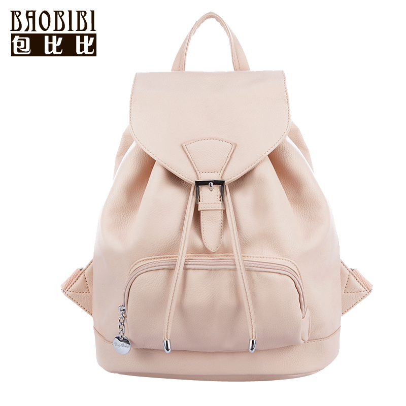 Fashion Casual Deisgner Preppy Cute Style Pink Pu Leather Women Rucksack Back Pack Las Backpacks Bag School B2095 In From Luggage Bags On