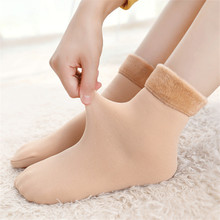 2Pair Winter socks ladies autumn and winter models in the tube thickening plus velvet warm flesh-colored snow