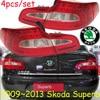 Bumper lamp for Superb taillight,2009~2013;LED,car accessories,Super rear light,Superb fog light;Octavia,Fabia,superb