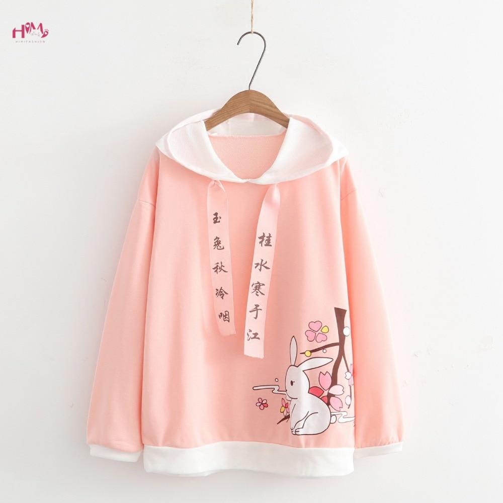 Толстовка с капюшоном в японском стиле Femalel, милый розовый свитер с капюшоном в стиле аниме «Mori Girl», «Kawaii», «кролик», «Moletom», «Kpop»