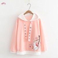 Japanese Femalel Cute anime Graphic Pink Hoodies Pullover Mori Girl Kawaii Bunny Cartoon Words Moletom Kpop Hooded Sweatshirts