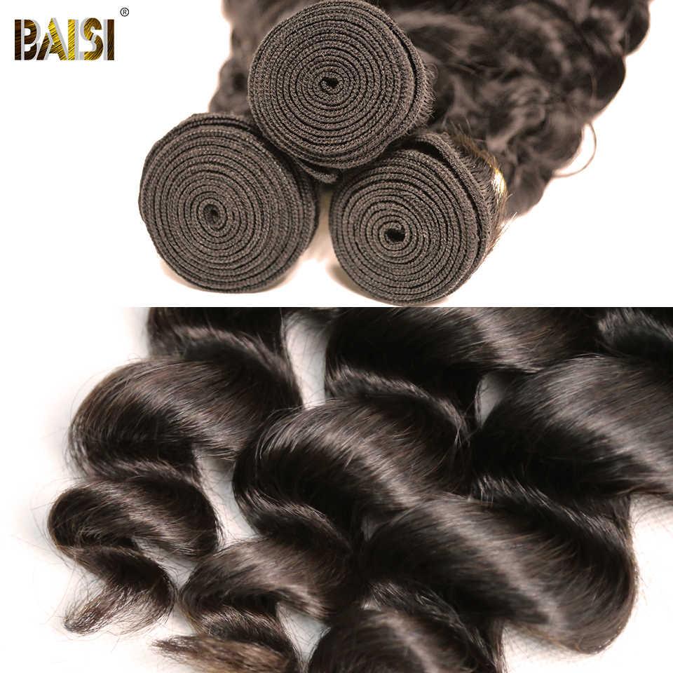 BAISI Hair Brazilian Loose Wave 10A Raw Virgin Hair Extensions 3 Bundles 100% Human Hair