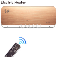 Electric Heater Household Wall Mounted & Waterproof Electric Heater Bathroom & Bedroom Dual use Warm Air Blower XZ NSB 200BL