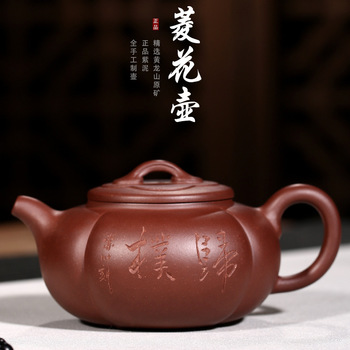 ore purple mud ling flower pot of national expressway Pan Hong are all hand to collect a undertakes the teapot