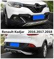 Для Renault Kadjar 2016.2017.2018 бампер для автомобиля бампер пластина высокое качество ABS Передние + задние автомобильные аксессуары
