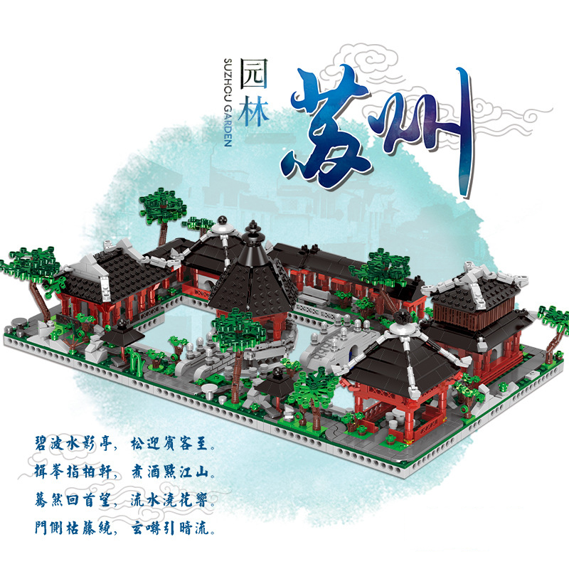 Suzhou Traditional Garden Building Blocks 2479pcs Xingbao 01110 Chinese Architecture Suzhou Gardens Bricks for Kids Toy Suzhou Traditional Garden Building Blocks 2479pcs Xingbao 01110 Chinese Architecture Suzhou Gardens Bricks for Kids Toy