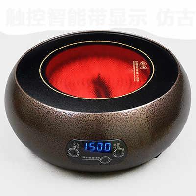 Palniki elektryczny piec ceramiczny herbaty używać małych fali światła garnek elektryczny elektromagnetyczny 1500 W