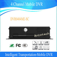 Free Shipping DAHUA 4 Channel Mobile Digital Video Recorder H 264 Dual Stream Video Without Logo