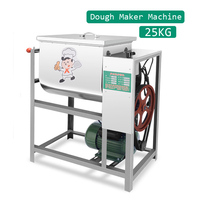 Автоматический разминающий тесто машина смеситель 25 кг 2200 Вт нержавеющая сталь Коммерческая Кухня Электрический хлеб муки тесто maker 220 В CE CB