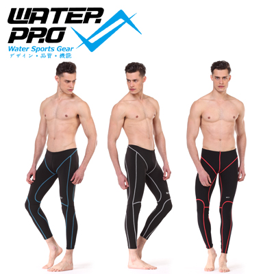 Water Pro Warm Guard Pants Long with Thermo Plush