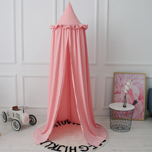 Cotton Baby Mosquito Net 4 Colors Hanging Kids Bedding Dome Bed Canopy Girls Room Decoration