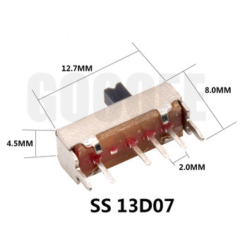 1/5/10/20pcs SS 12D00 Slide switch slide gear fluctuation band 2/3 file single double horizontal mini horizontal power suppl