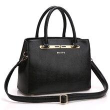 ROMERO BRITTO Hot Sale PU Handbags Vintage Women PU Handbag Shoulder Bags Tote Purse Ladies Messenger Hobo Bag Free Shipping