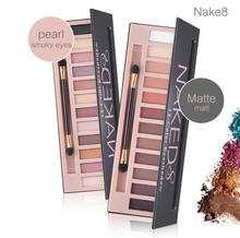 NK 8 Matte SMOKY naked eye shadow with brush kit Makeup 12 color Palette cosmetic dropshipping face care Registered airmail