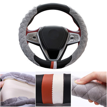Universal New Leather DIY Car Steering Wheel Cover With Needles Non-Slip