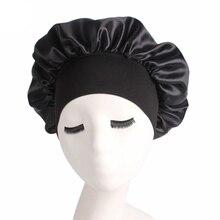 Newly Women's Satin Solid Sleeping Hat Night Sleep Cap Hair