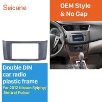 Seicane Black Double Din Car Radio Fascia for 2012 Nissan Sylphy Sentra Pulsar Frame Panel DVD Stereo Player Audio Cover