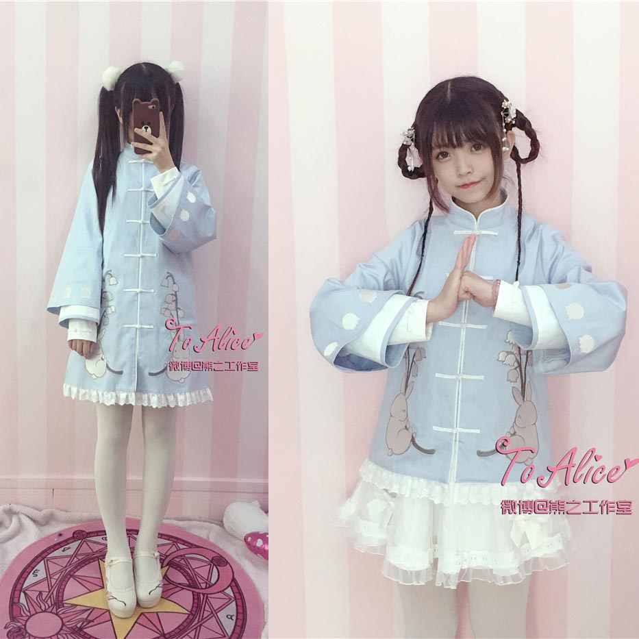 Bleu Chaud D'hiver Mignon Outwear short Parkas Style À Clair Women'st Chinois Lolita Manches Longues Broderie Long Manteau Lapin ZgpH0Xg
