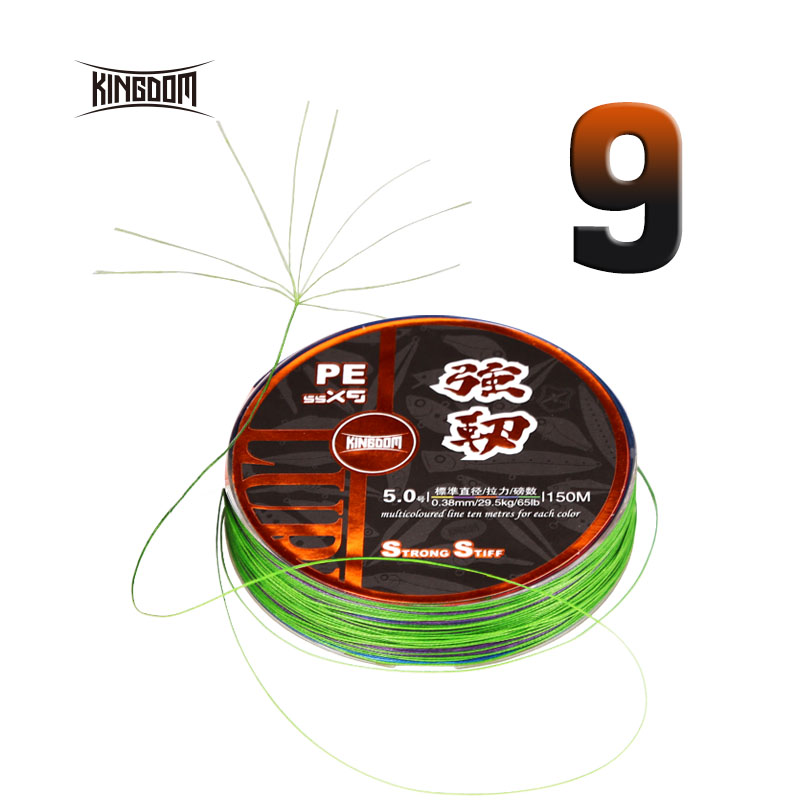Kingdom Fishing Lines 9 Strands Braided PE Line Super Stiff and Strong 150m 9 Sizes Available Imported Best Quality