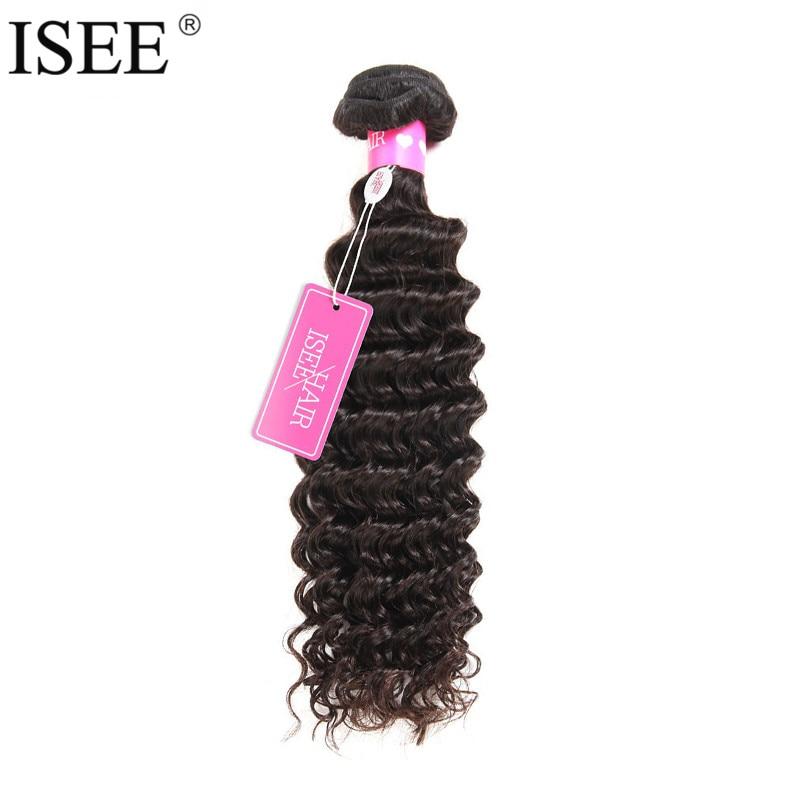 ISEE Brazilian Virgin Hair Deep Wave 100% Unprocessed Human Hair Weave Bundles Machine Double Weft 12-26 Inch Free Shipping