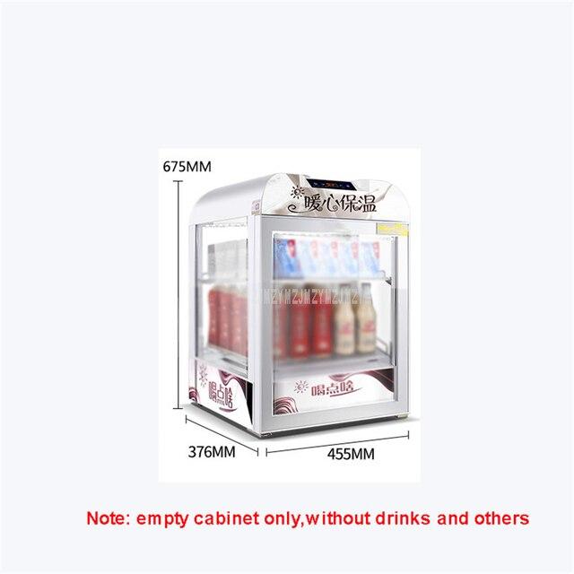 42L 2 레이어 음료 따뜻한 디스플레이 캐비닛 상업 뜨거운 음료 캐비닛 음료 따뜻한 계란 타트 음식 우유 따뜻한 기계 SR-40 유지