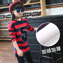 Children clothes Winter Sweatshirts girls Cartoon printing Kids long tops o- neck striped hoodies teenage girls top winter