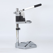Dremel Electric Drill Stand Power Tools Accessories Bench Drill Press Stand DIY Tool Base Frame Drill Holder Drill Chuck