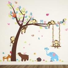 Лес наклейки с животными на стену Обезьяна Медведь Дерево для детской комнаты Детская Наклейка на стену детская спальня декор плакат на стену наклейки