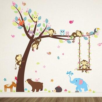 Autocollant Mural animaux forêt | Autocollant Mural, arbre ours singe, pour chambre d'enfants, stickers muraux, pour décoration de chambre à coucher et chambre d'enfants  Caddy en folie