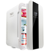 20L car home refrigerator mini fridge AC220V/DC12V Warmer Multi function Travel Refrigerator Portable Electric Icebox