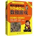 Чем больше вы играете  тем умнее 1040 игр Sudoku  интеллектуальная игра-головоломка для развития интеллекта  Jiugong grid number book