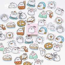 45pcs/pack Kawaii Food Stickers Set Decorative Stationery Stickers Scrapbooking DIY Diary Album Stick Label(China)