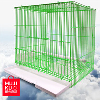 MUJI KU Aviculture Tool Pet   Supplies     Bird   Cage   Bird   House Parrot Cage Equipped Standing Stick Food Window Handles Trays