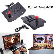 Аркадный джойстик 10 кнопок USB Боевая палка джойстик Джойстик видео игра для ПК консоли с джойстиками подарки