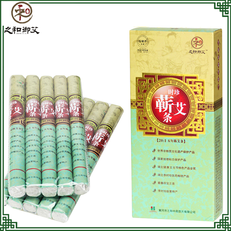 Free Shipping The Li Qi And Yu Ai Moxa Moxibustion Chen Leaves For Three Years Moxa Moxa Column10 Loaded дверная ручка the morning yu hardware technology ca001