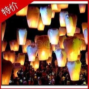 Free shipping high quality flying sky lanterns direct marketing 10pc/lot flying paper sky lanterns Wish gift flying lantern