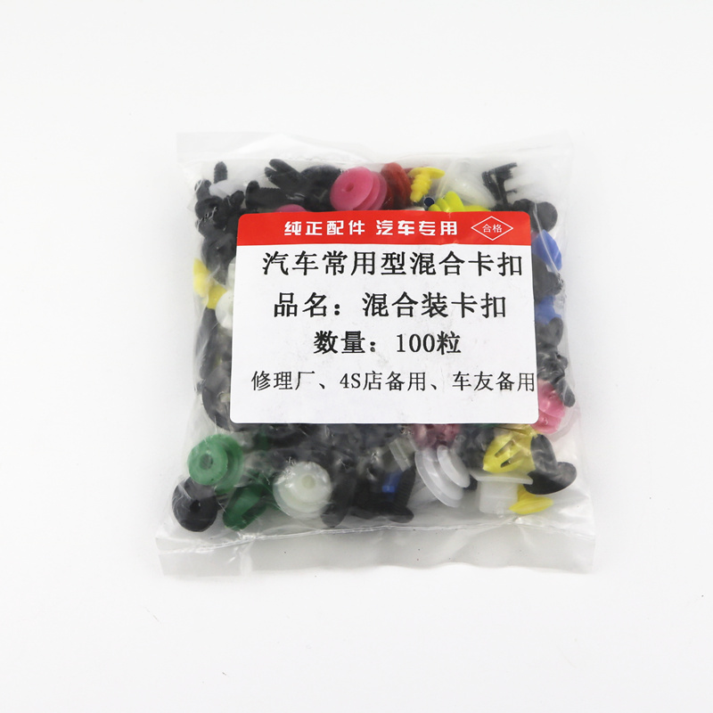 Image 5 - 100pcs Car Universal Mixed Clips for Opel Astra H G Corsa Insignia Astra Antara Meriva Zafira Car Styling-in Car Tax Disc Holders from Automobiles & Motorcycles