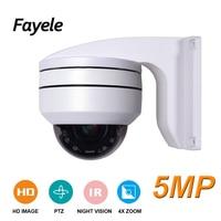 POE 1080P Dome IP Camera H.265 2MP 5MP Pan Tilt 4X ZOOM CCTV Security PTZ Camera Outdoor IP66 Waterproof P2P View IR 50M ONVIF