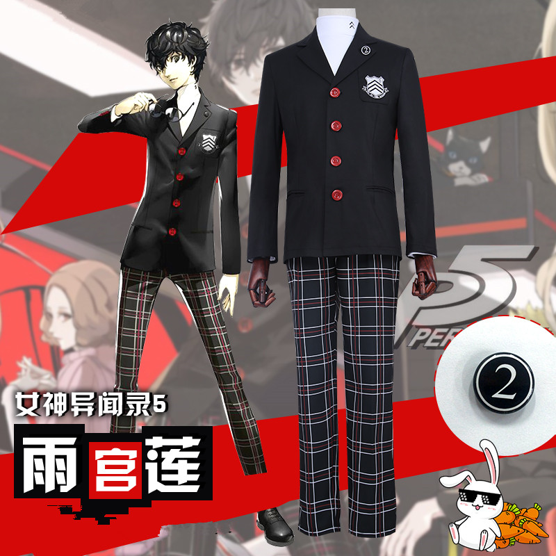 High Quality Anime Game Persona 5 Cos JOKER Man Woman Cosplay Japanese Daily College Uniform Cosplay