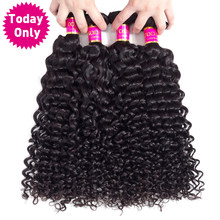 TODAY ONLY 4 Bundles Brazilian Water Wave Bundles 100% Human Hair Bundles Mink Brazilian Hair Weave Bundles Remy Hair Extensions(China)