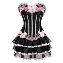 เซ็กซี่ lace up สีชมพูรัดตัวสำหรับสาว plus ขนาดชุด overbust burlesque corset และกระโปรงชุด tutu corselet victorian corset