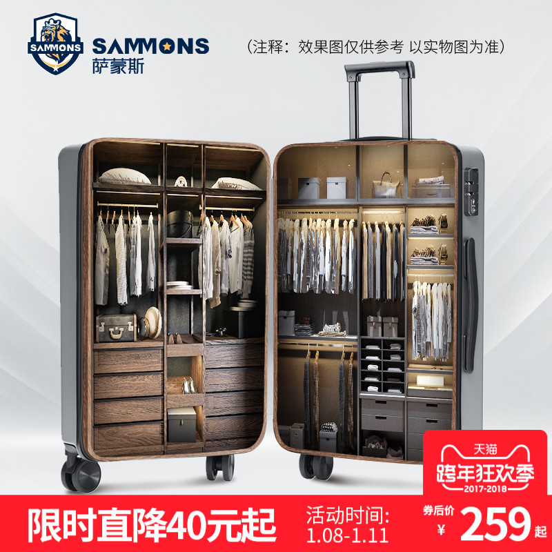 CARRYLOVE Spinner Rolling-Luggage Travel-Suitcase High-Quality PC Perfect Contracted