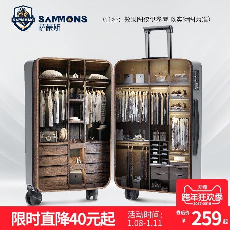 CARRYLOVE parfait haute qualité contracté PC 20/24 pouces roulant bagages spinner valise de voyage bagages de voyage