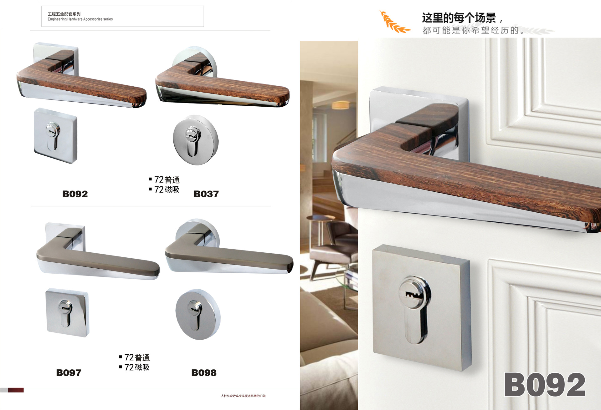 2018 Sale Real Fechadura Bedroom, European And American Magnetic Suction Mute Door Lock, Zinc Alloy, Bright Luoyang Style Lock.